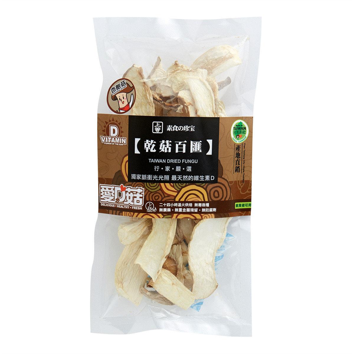 台灣杏鮑菇 (賞味期限: 2016年10月15日)