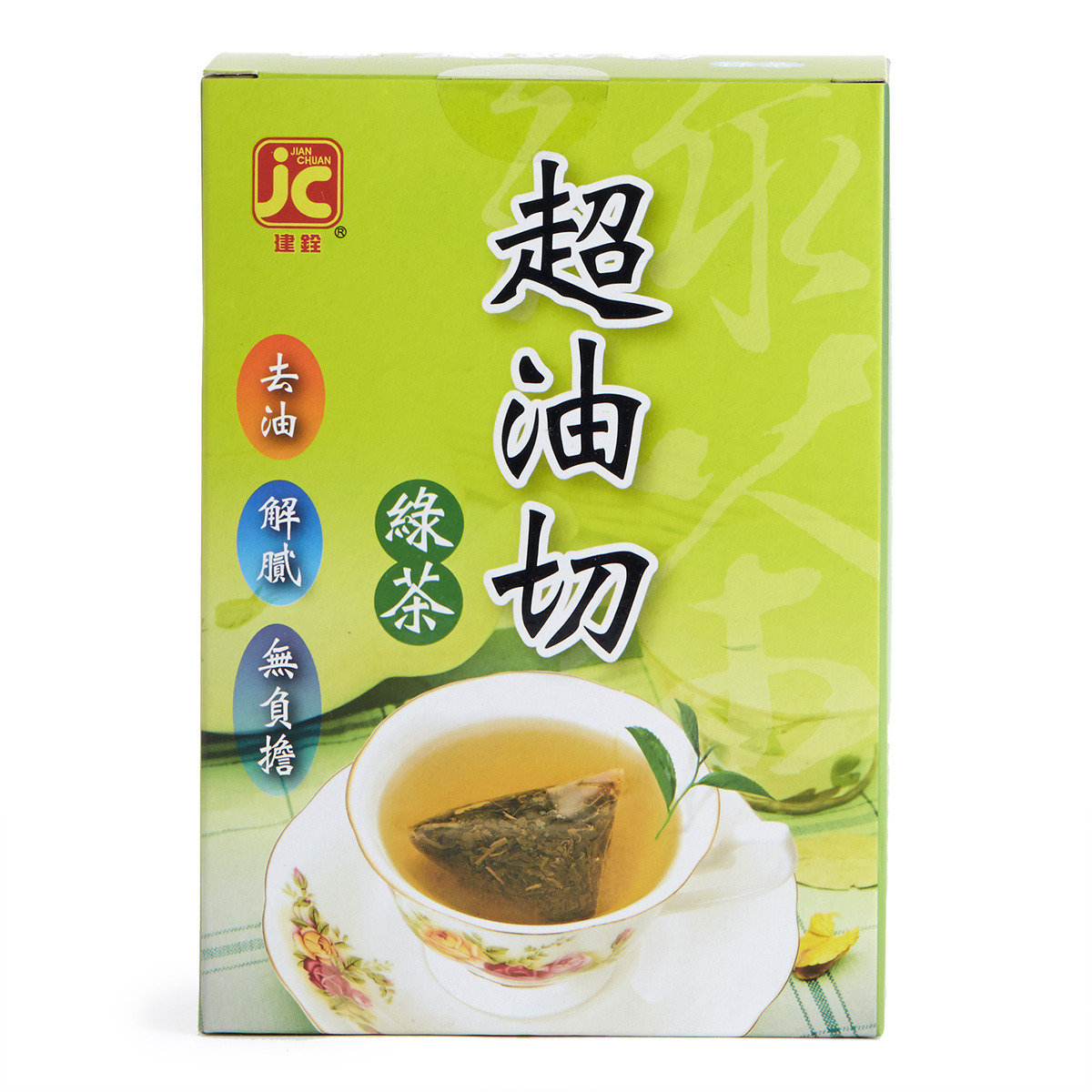 超油切綠茶