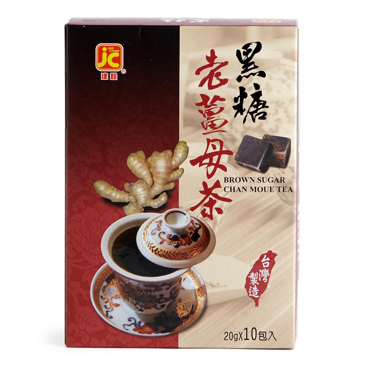 黑糖老薑母茶