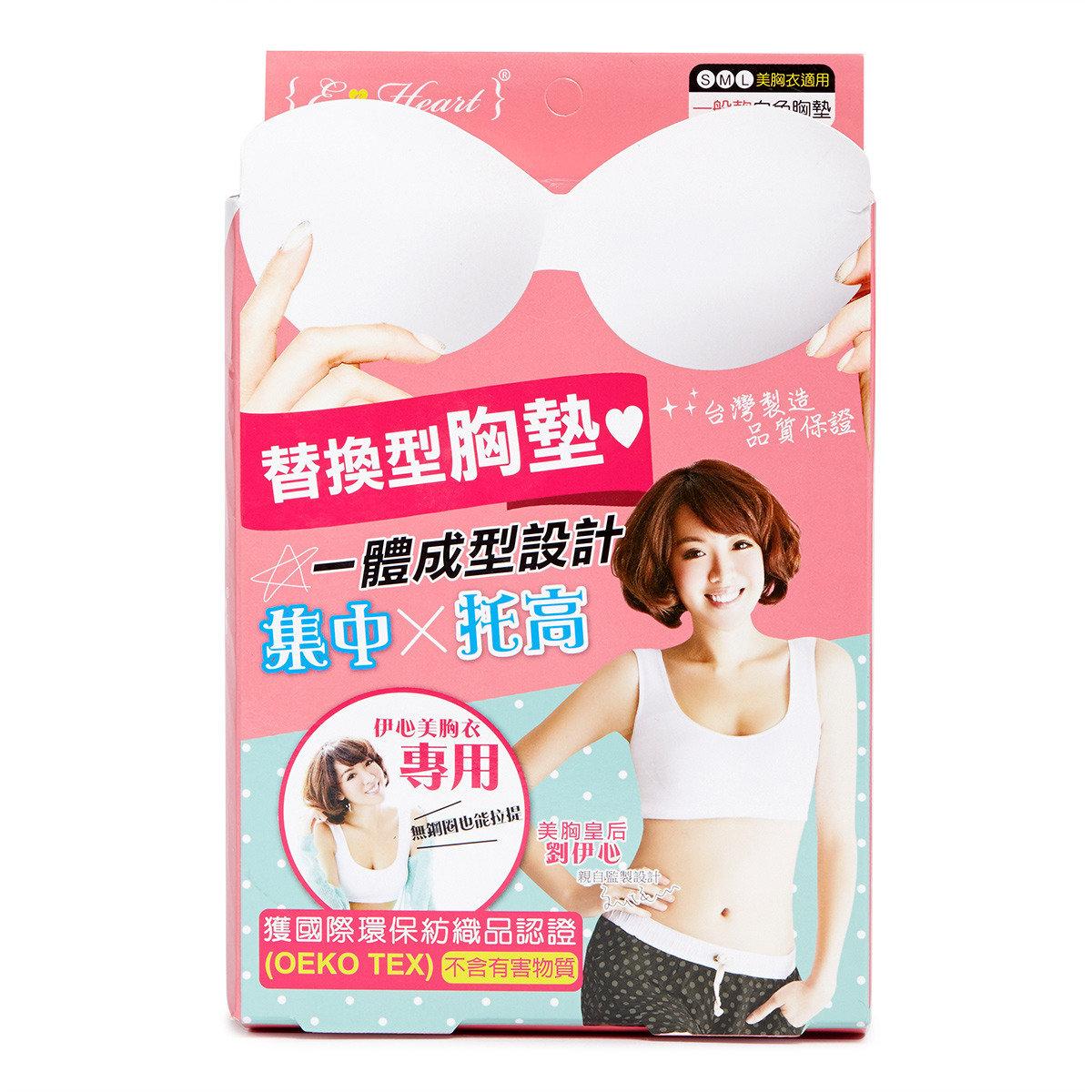 美胸衣專用替換型胸墊(一般款-白)