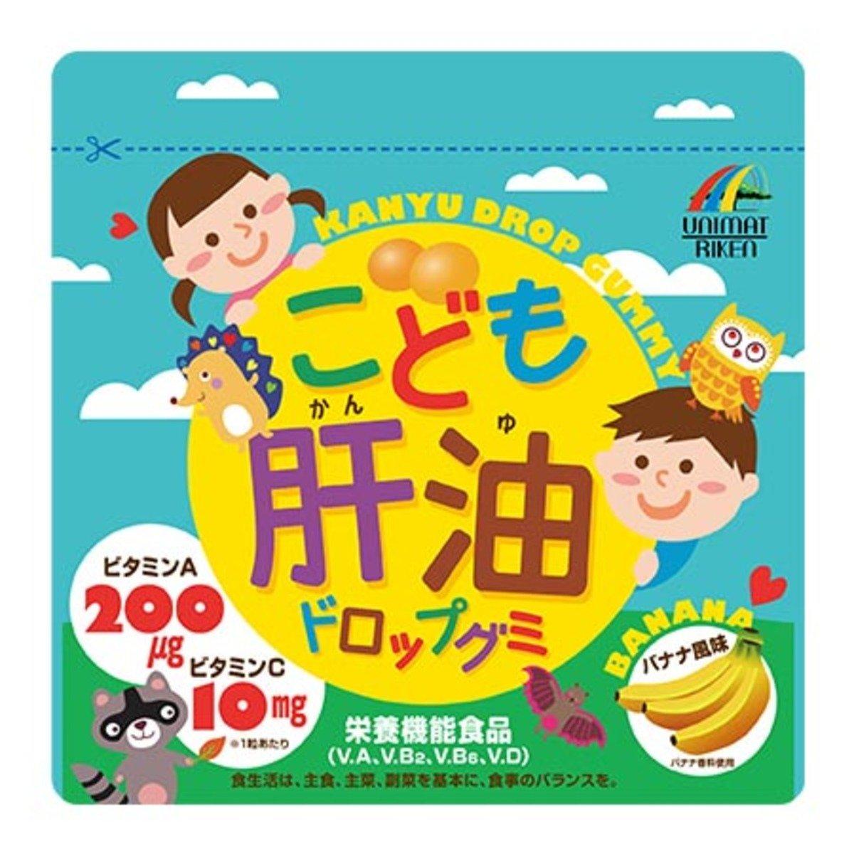 兒童軟糖肝油丸(香蕉味)1 00粒