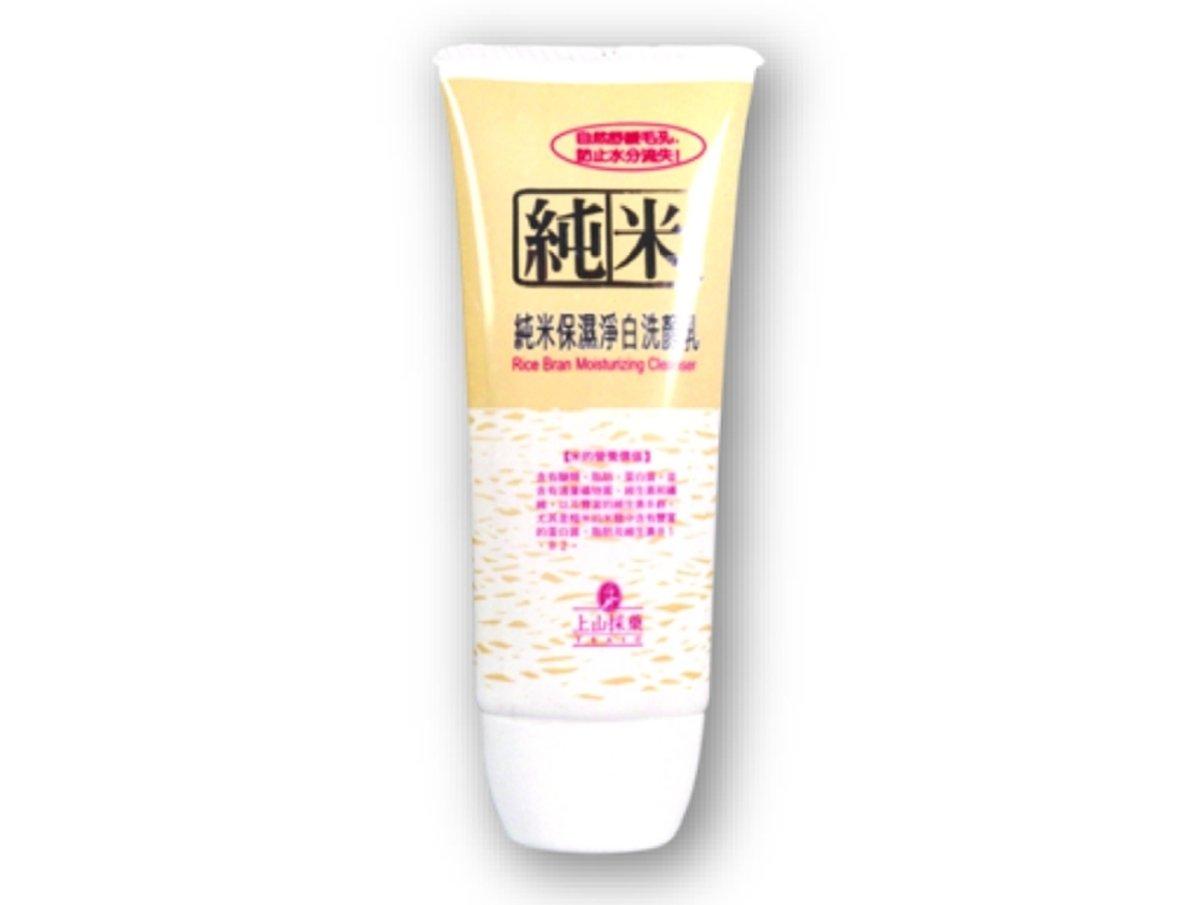純米保濕淨白洗顏乳