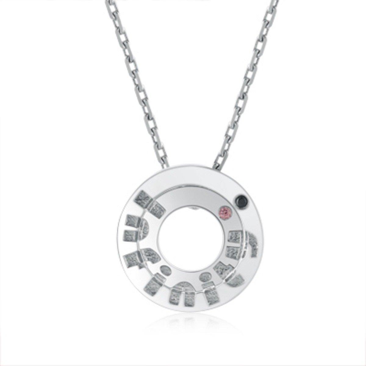 「守護永恆 Infinity」情侶項鏈 - 925 純銀