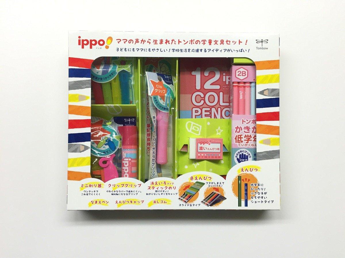 IPPO 兒童文具禮盒(粉紅)