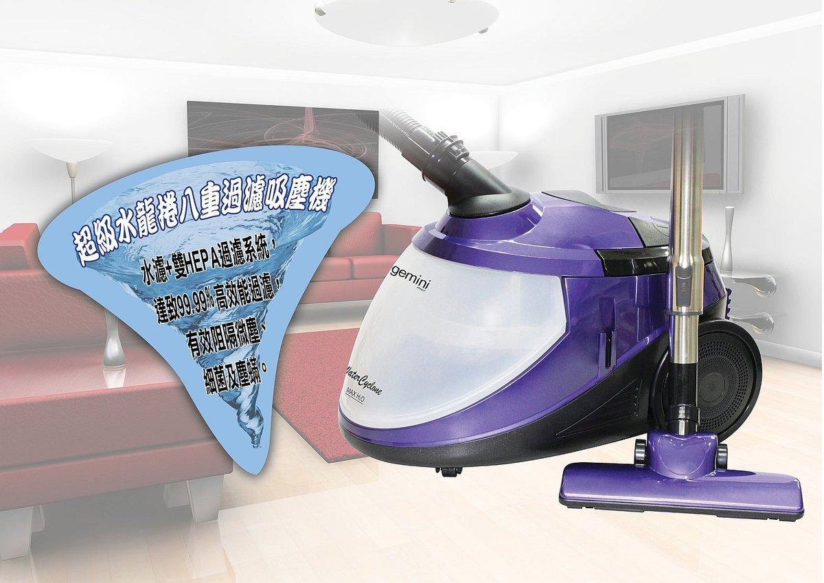 GVC1400P 水龍捲多重過濾吸塵機
