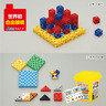 創意立體積木 (數學研習套裝.280件)