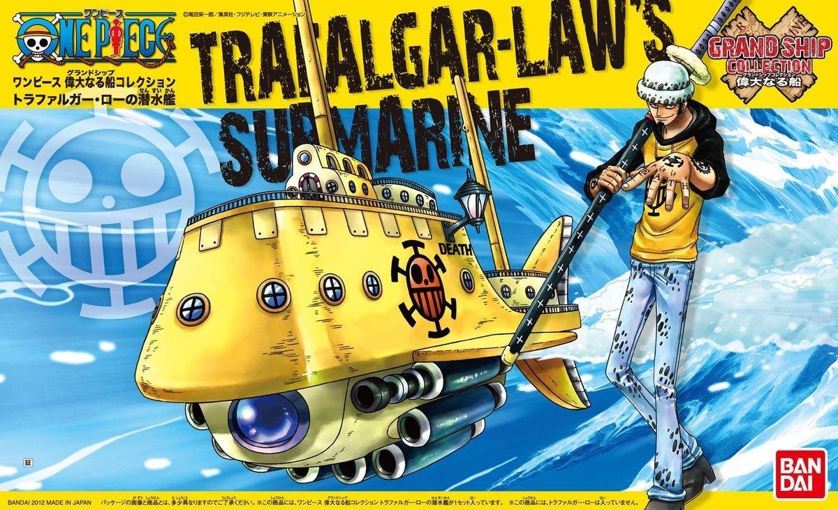 One Piece 海賊船系列 紅心海盜團潛水艇