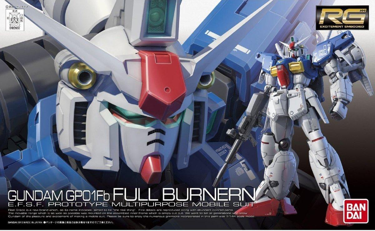 RG 1/144 RX78 GP01-FB 高達