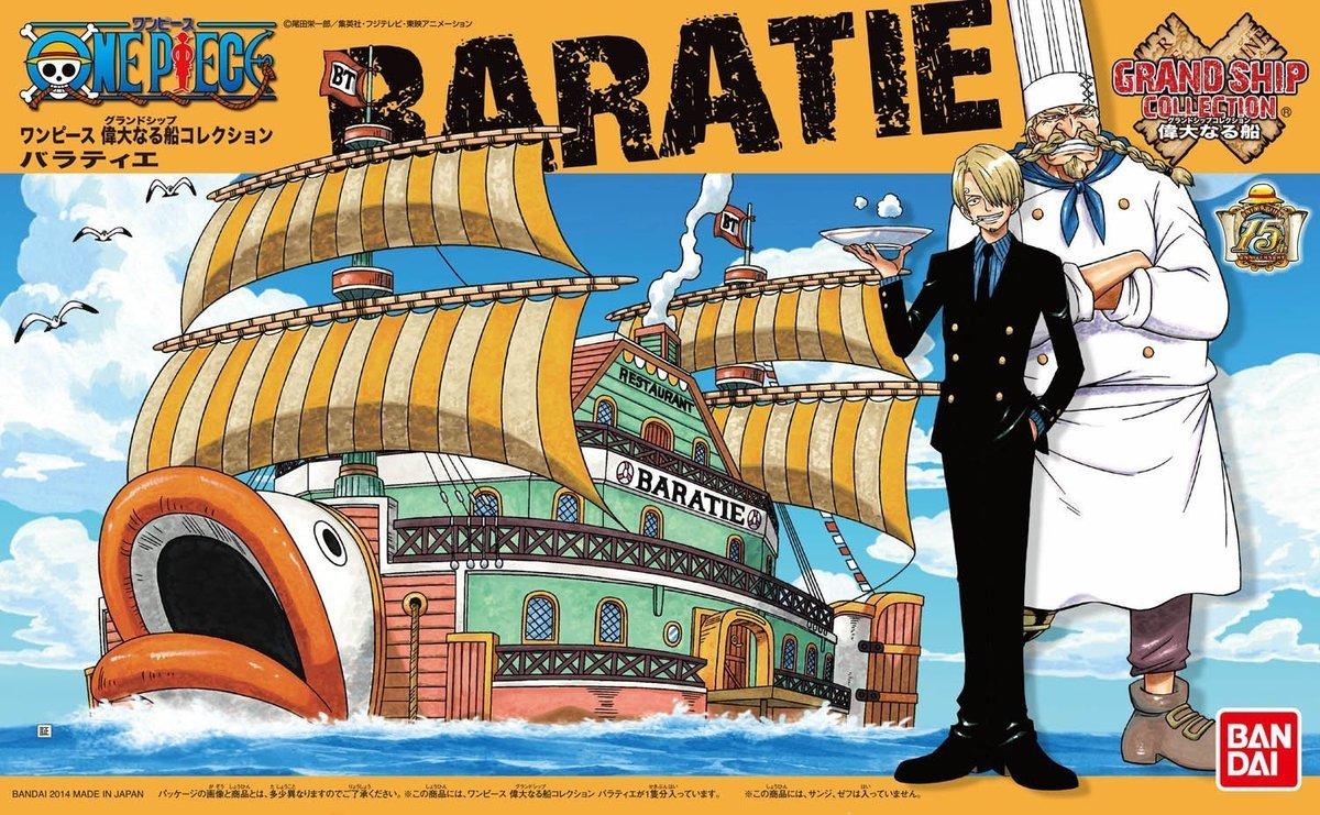 One Piece 海賊船系列 海上餐廳 巴拉蒂