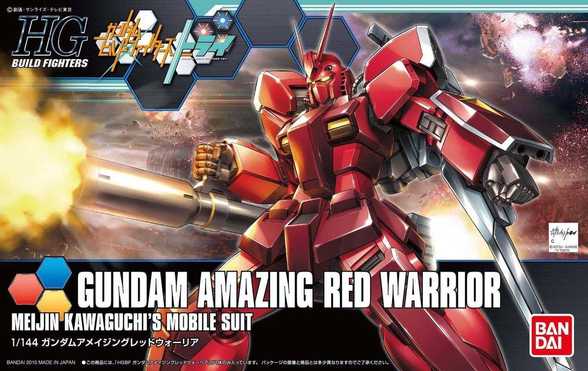 HGBF 026 1/144 超卓紅戰士