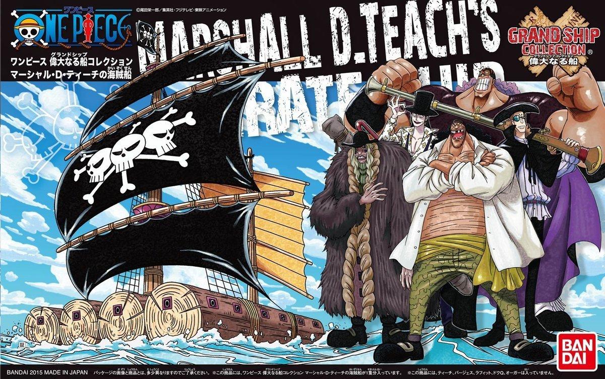 One Piece 海賊船系列 黑胡子 木伐船