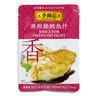 香煎銀鱈魚汁