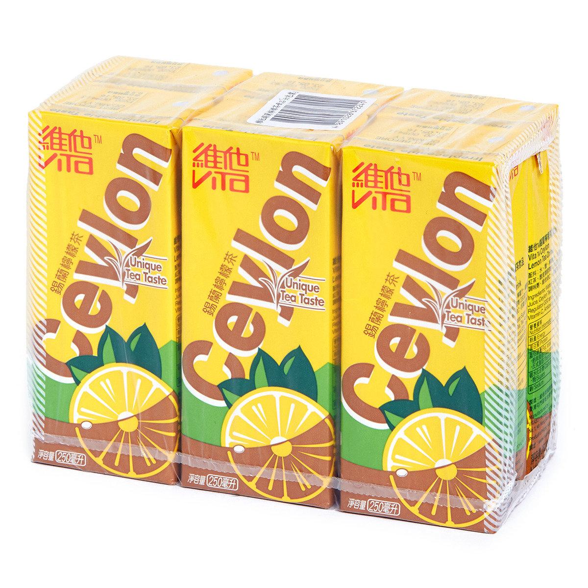 錫蘭檸檬茶