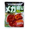 大盛咖喱 - 中辣