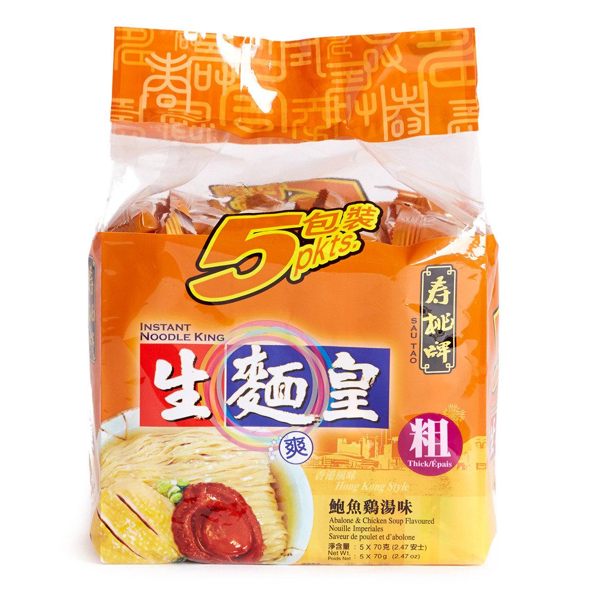 生麵皇 (粗) - 鮑魚雞湯味