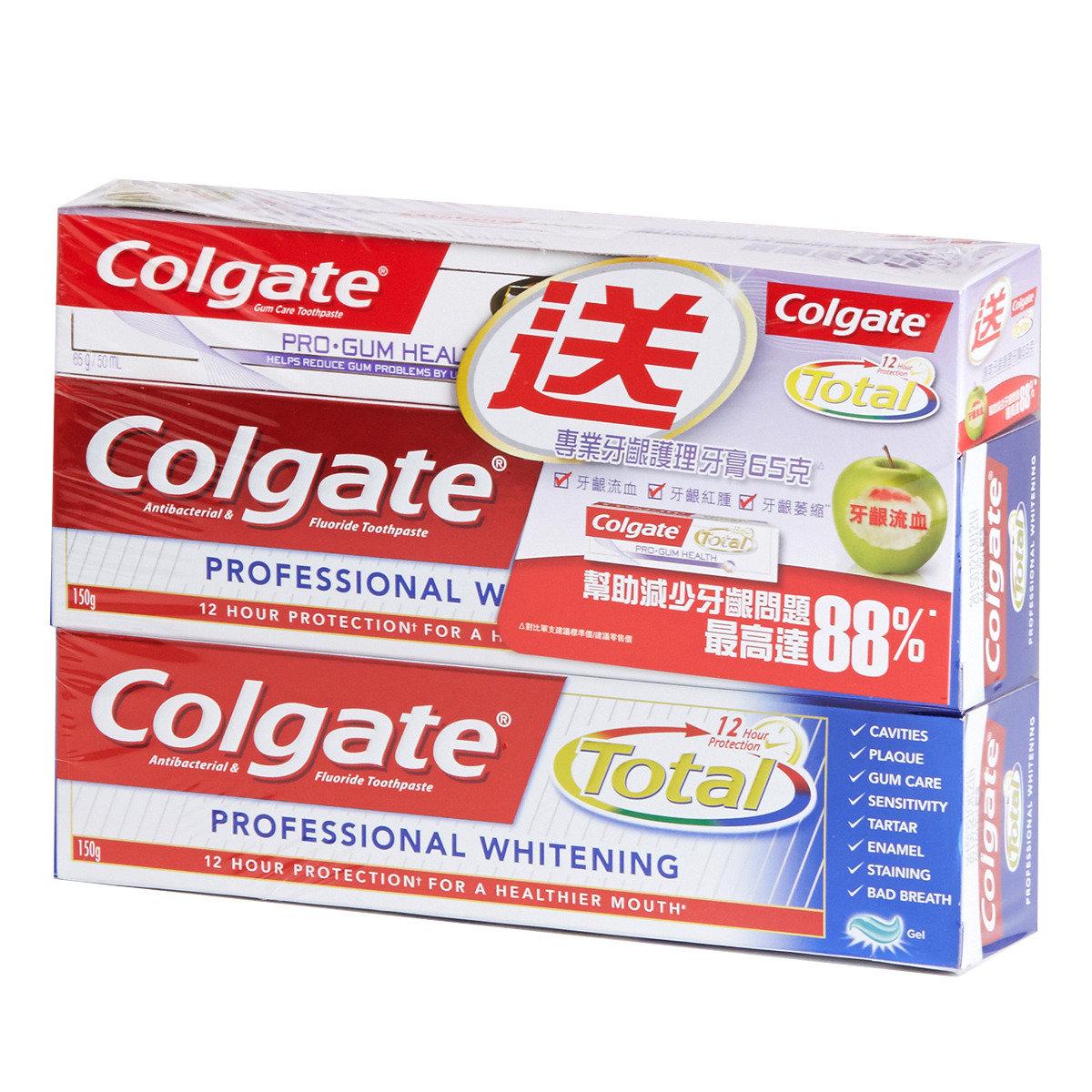 專業美白牙膏 + 牙齦護理牙膏