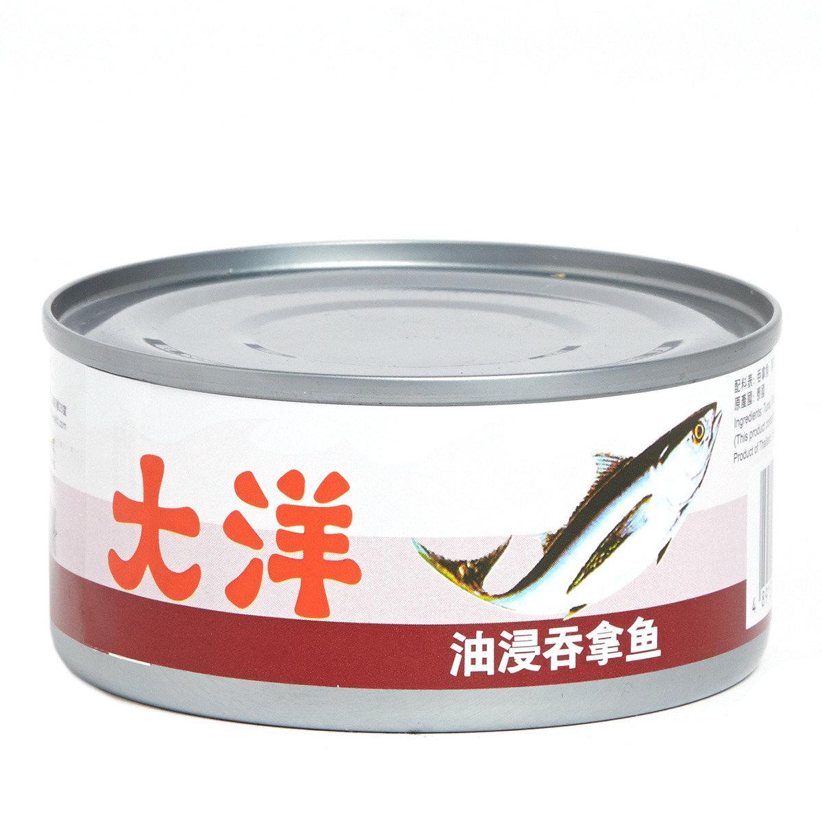 植物油浸吞拿魚 (碎)