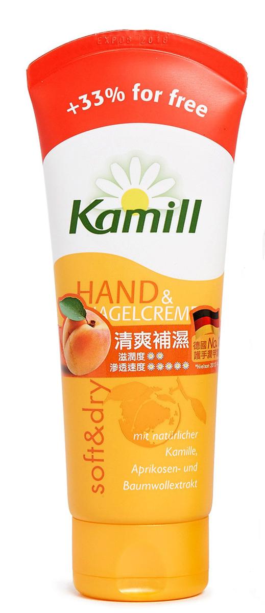 卡蜜兒柔皙護甲潤手霜