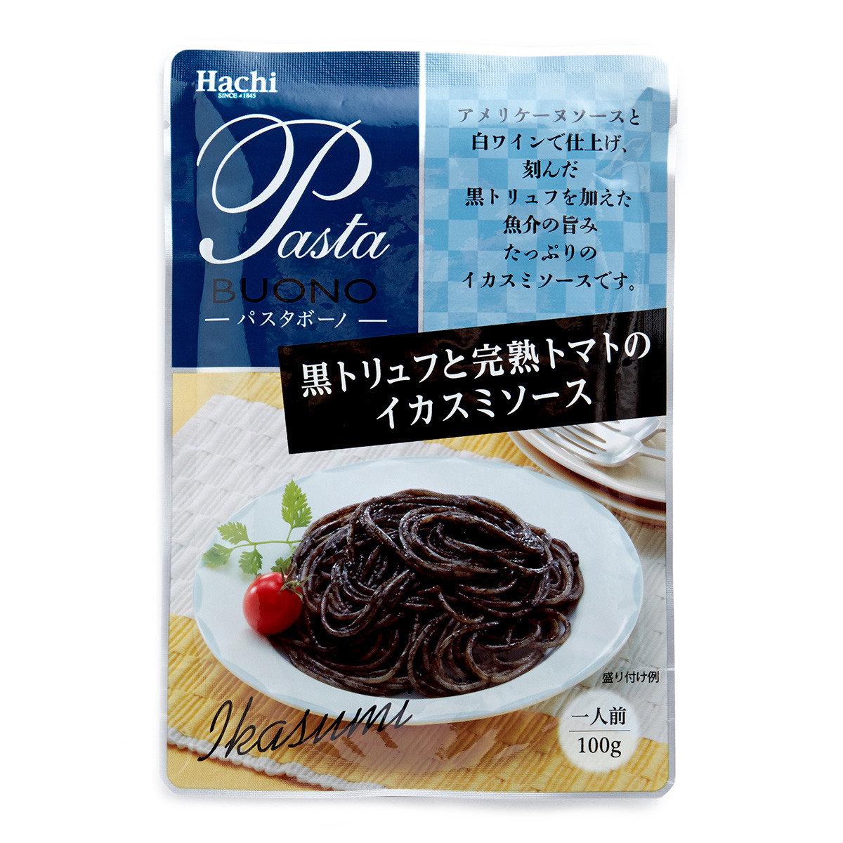 黑松露茄汁意粉醬