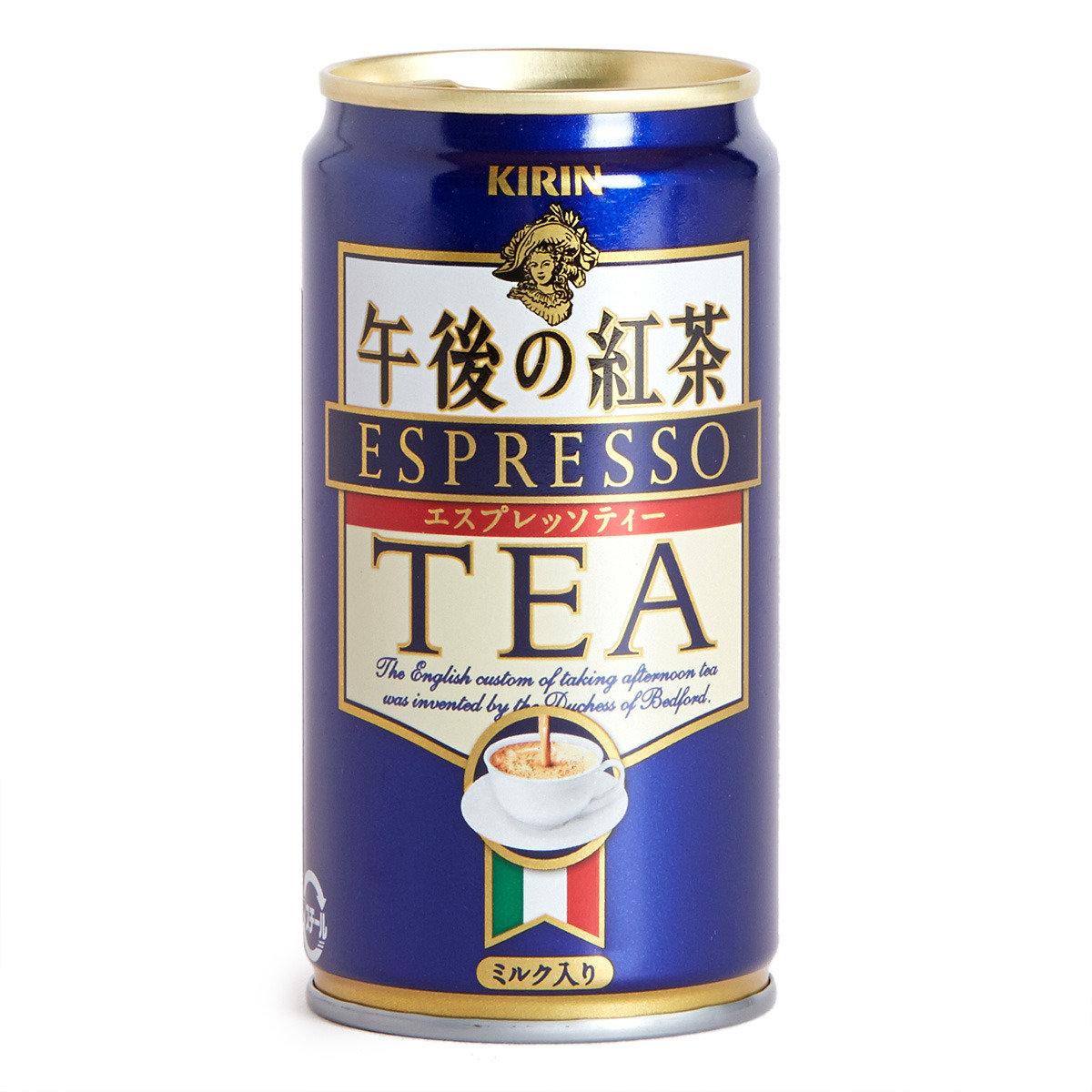午後紅茶(特濃)