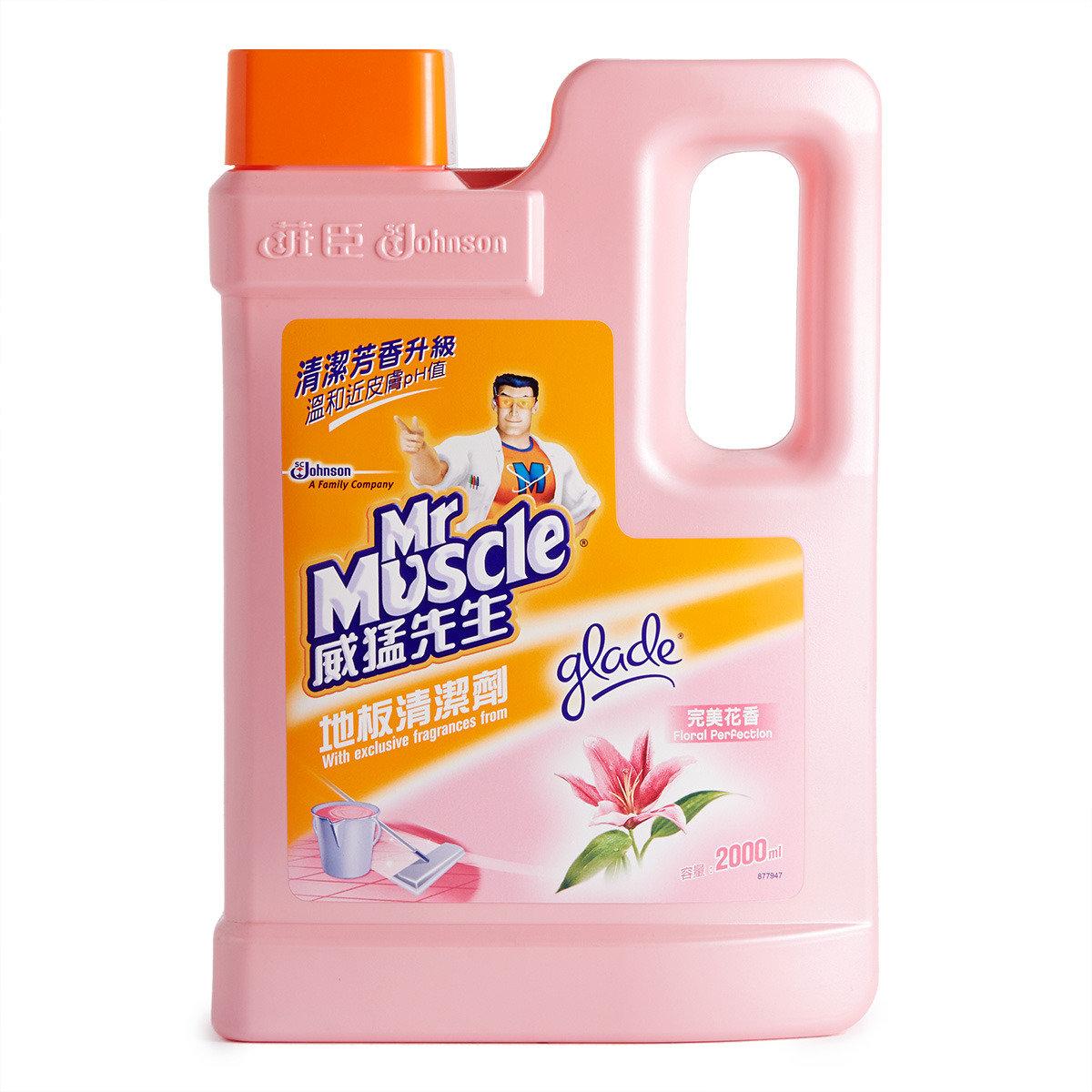 地板清潔消毒劑 (完美花香)