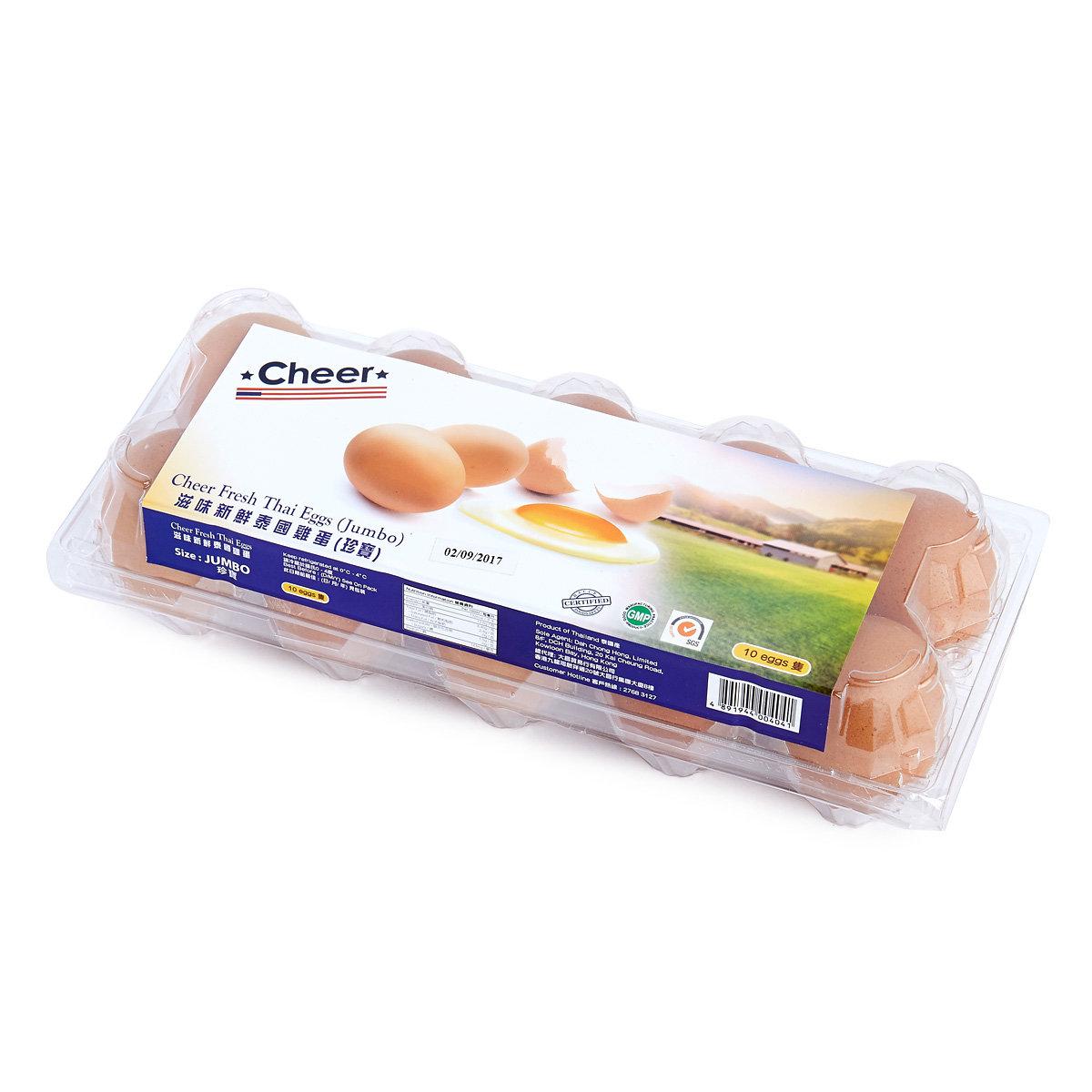 Cheer | Fresh Thai Eggs (Jumbo) (Chilled) | HKTVmall Online