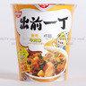 咖喱牛肉味即食麵 (杯麵)