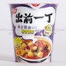 東京醬油豬骨湯味即食麵 (杯麵)