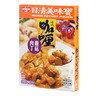 咖喱蘑菇肉丁味 (賞味期限:20/11/2016)