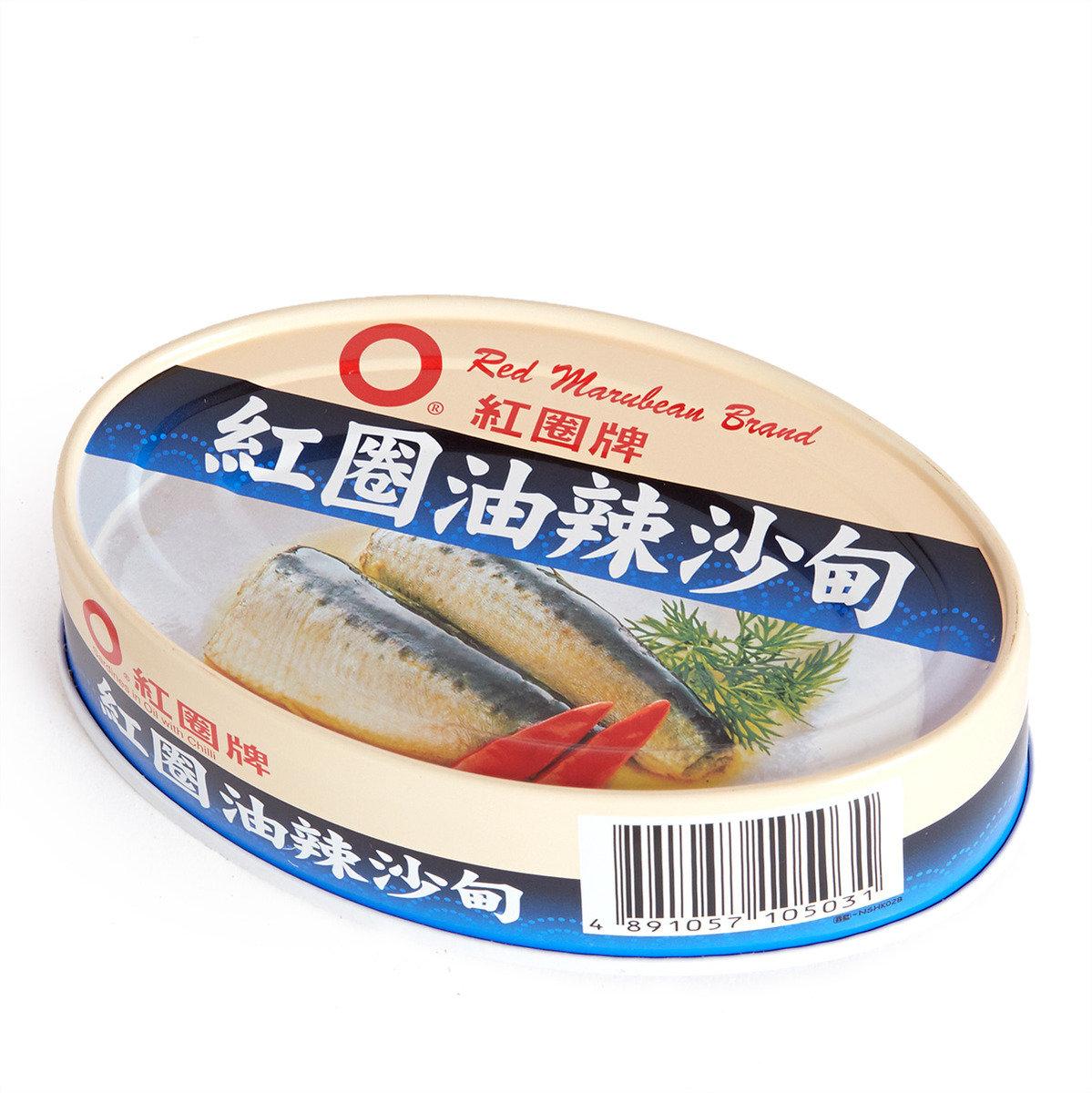 油辣沙甸魚