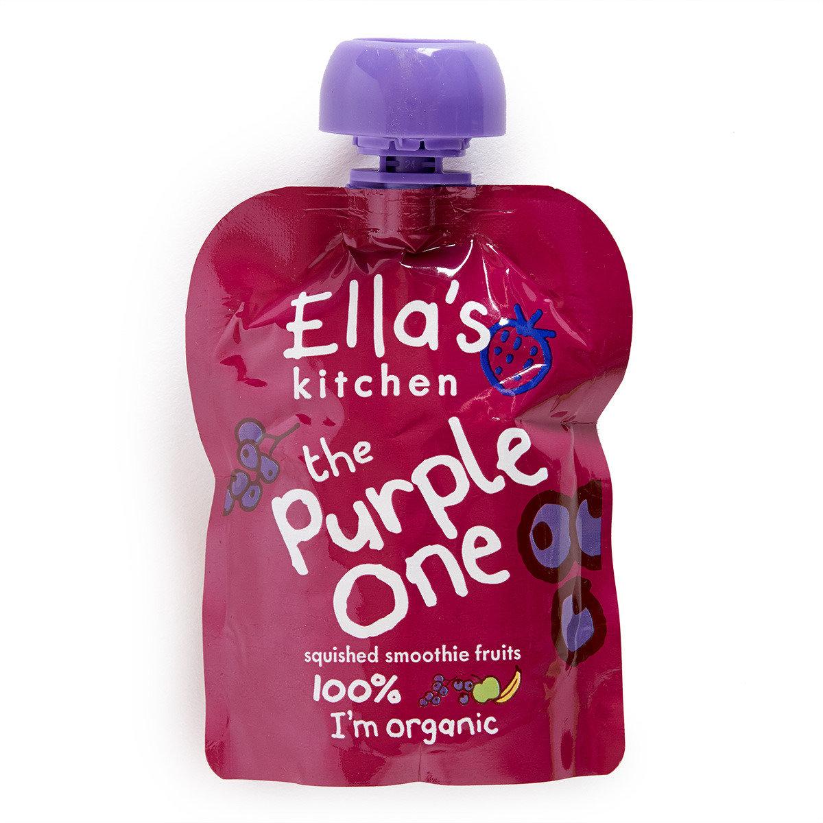 紫色有機雜果蓉