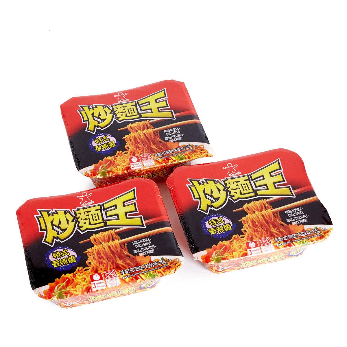 特式香辣醬公仔炒麵王