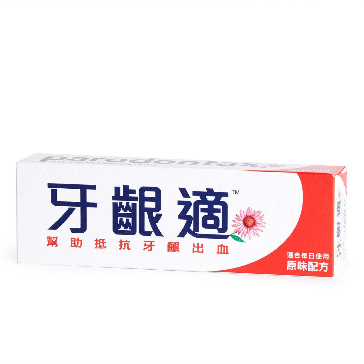 牙齦適原味配方牙膏