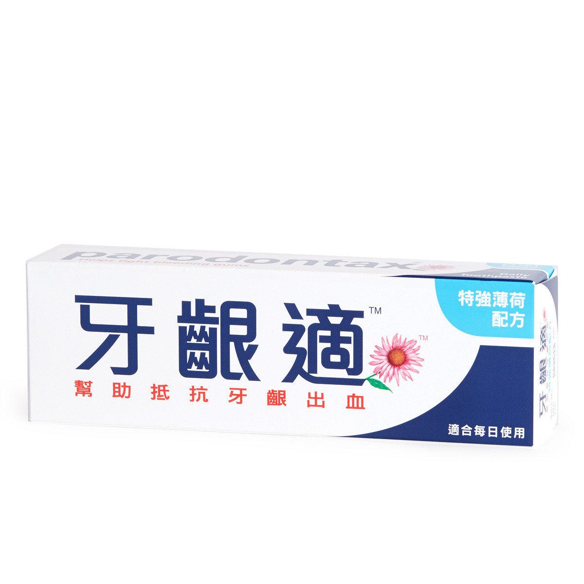 牙齦適特强薄荷配方牙膏