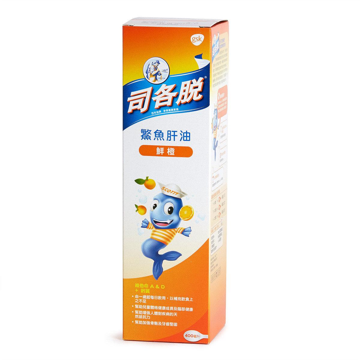 司各脫鰵魚肝油 (鮮橙味)