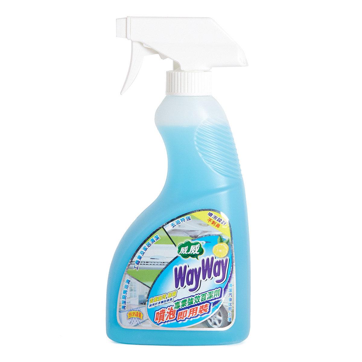專業強效百潔劑噴泡即用裝