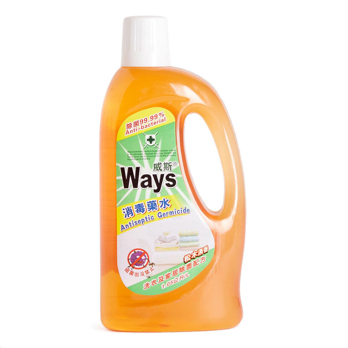 消毒藥水(洗衣及家居除菌配方)