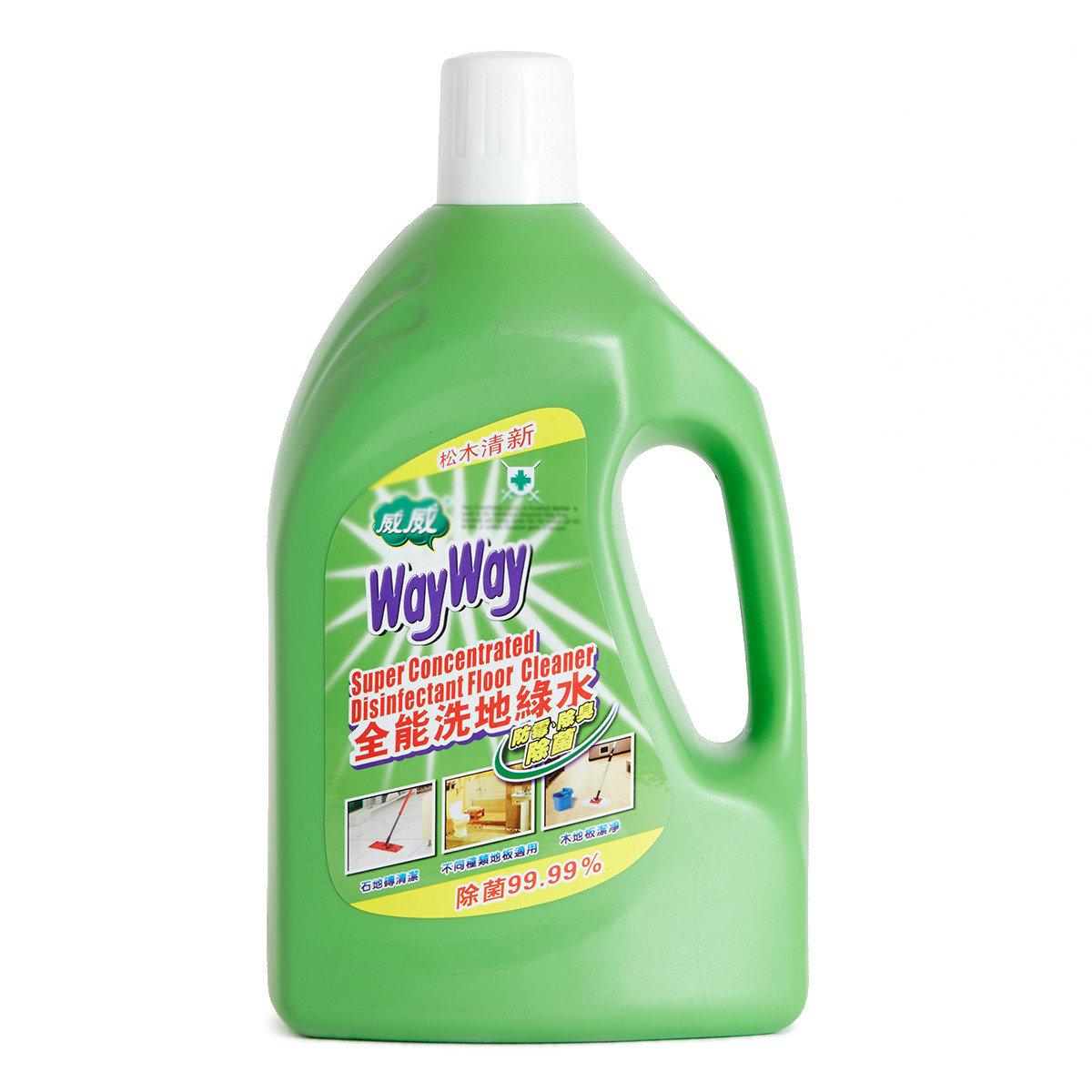 全能洗地綠水