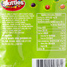 酸水果味彩虹糖袋裝