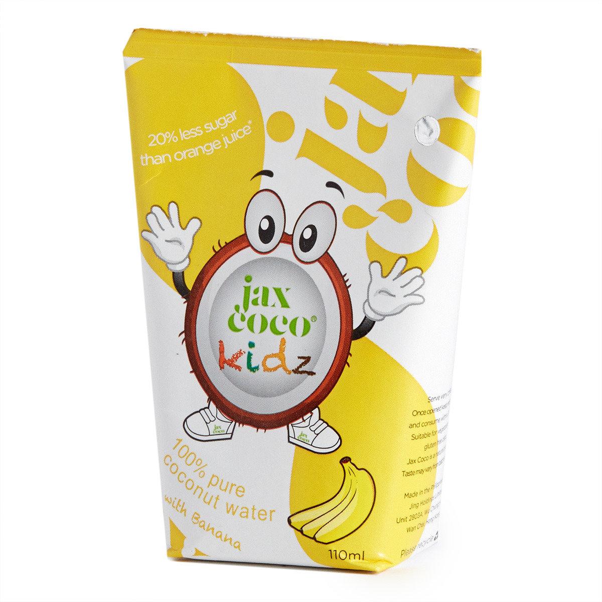 香蕉味純椰子水 (兒童利樂包)