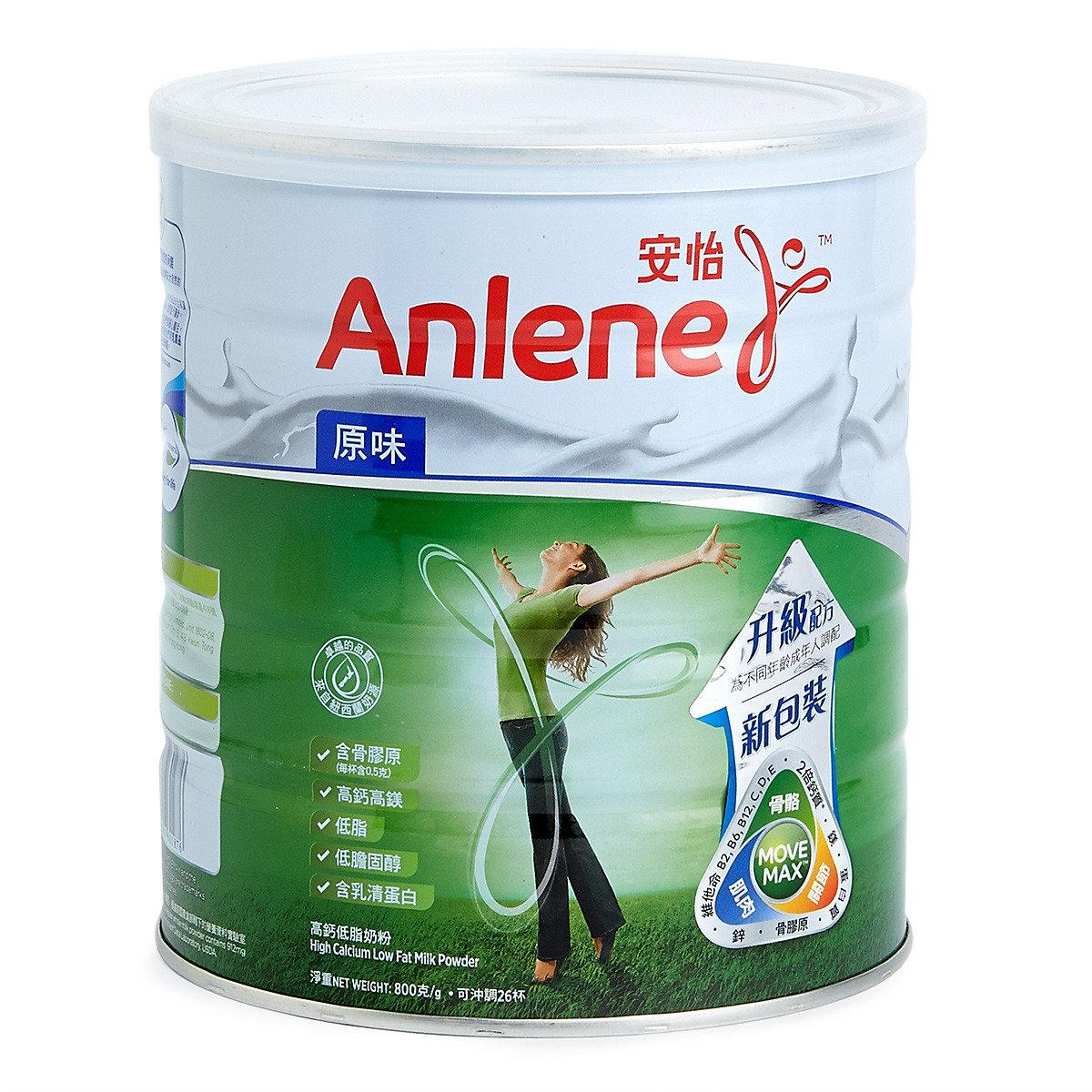 高鈣低脂奶粉
