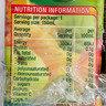 GC夏日水果味盒裝果汁飲品
