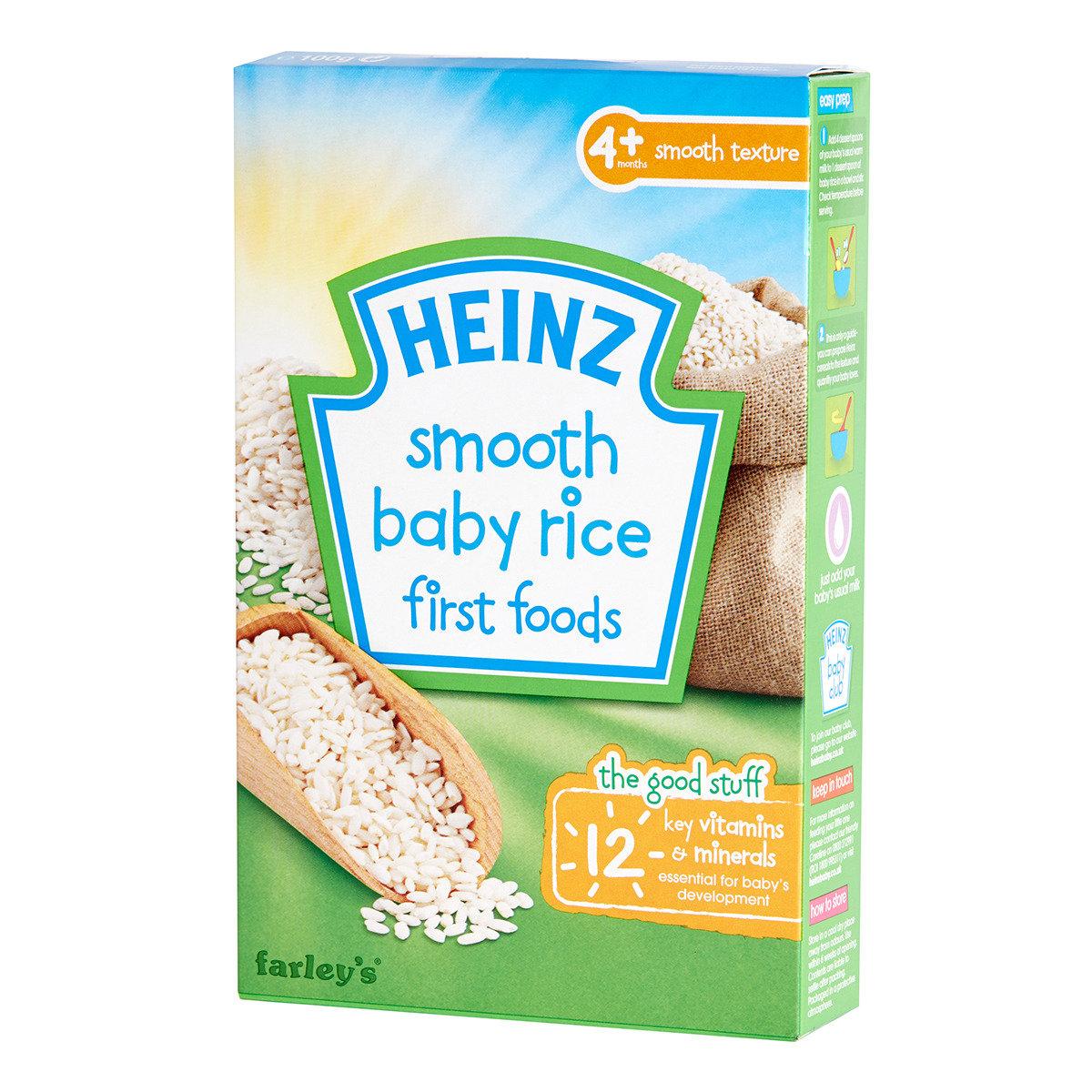 嬰兒純米粉