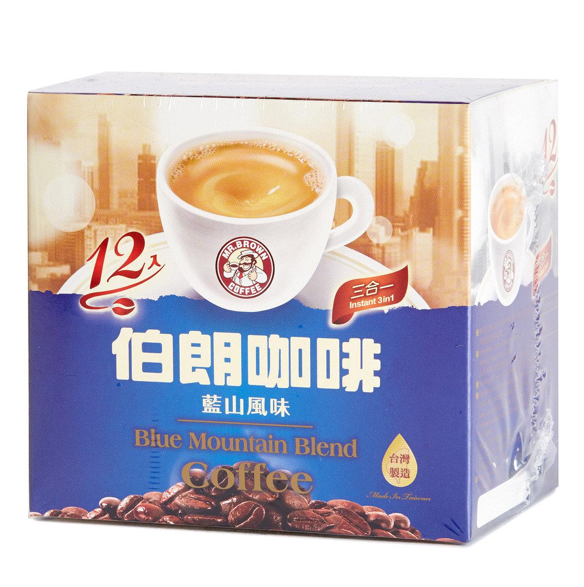 藍山風味三合一咖啡