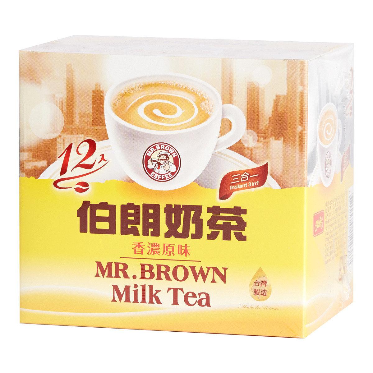 奶茶三合一