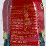 阿拉比卡咖啡‐瓶裝