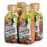 特選雨林咖啡香醇拿鐵風味