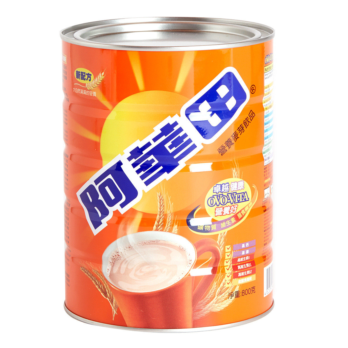 營養麥芽飲品
