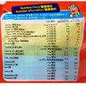 機智豆營養麥精糖袋裝