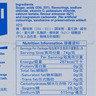 電解質補充粉劑
